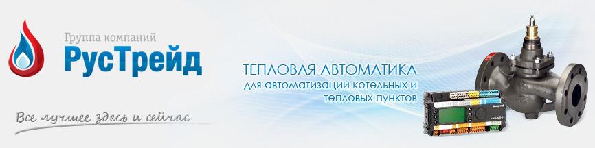 Пластины теплообменника Sondex SG56 Комсомольск-на-Амуре