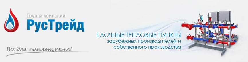 Уплотнения теплообменника APV U2 Новоуральск